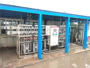 舟山超纯水设备定制 电子设备生产用水