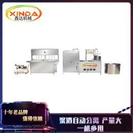 特价促销鑫丰小型全自动豆腐机结构精巧占地小
