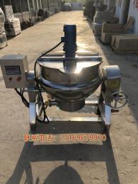 商用夹层锅,电加热夹层锅,夹层锅厂家