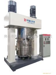 邦德仕-300L双行星动力混合搅拌机 麻花式乳化设备