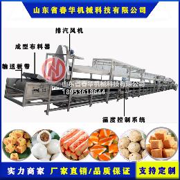 大型鱼豆腐蒸线 全自动连续式蟹排蒸线 鱼排肉排蒸线设备