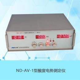 酸度电势实验装置ND-AV-I南京南大万和物理化学实验装置