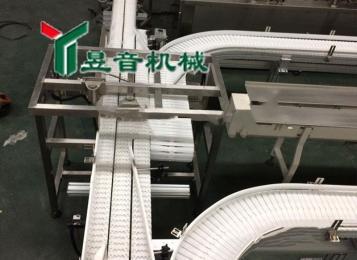 供應柔性鏈輸送系統