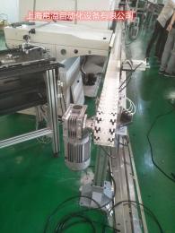 殺菌線清洗機設備620塑料網帶