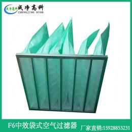 重庆市中央空调净化过滤网|重庆市医院工厂净化空气过滤网