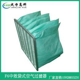 山东济南空气过滤器|中效过滤器|山东济南高效过滤器|初中效空气过滤棉