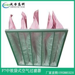 重庆市空气过滤器|中效过滤器|重庆市高效过滤器|初中效空气过滤棉