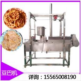 耒阳黄豆巴机械设备油炸生产线老客户推荐厂家