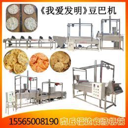花生饼机自动成型自动油炸豆扣饼生产设备