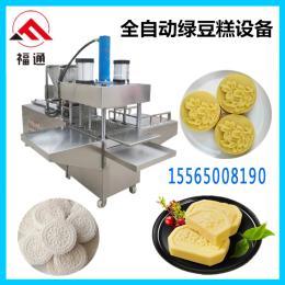 一机多用全自动糯米糕机 膨化粉压糕设备