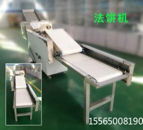 自动摆盘多功能法饼成型机可回收边角料