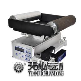 江苏口罩机伺服纠偏控制器 熔喷无纺布纠偏系统厂家现货