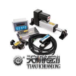 广东东莞EPC自动对边追边仪 全自动纠偏机 无纺布过程纠偏装置生产厂家