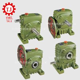 广东东莞蜗轮蜗杆减速器附离合刹车器 涡轮减速机带刹车离合器