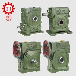 东莞厂家直销WP自锁蜗轮蜗杆减速机 铸铁蜗轮蜗杆减速机定制加工