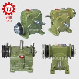 卧式蜗轮减速机离合刹车器,WP减速机带电磁离合器制动器