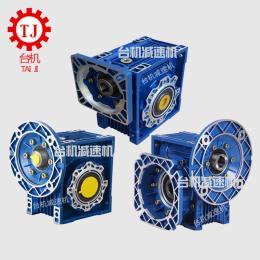 NMRV伺服蜗轮蜗杆减速机 高精密铸铁伺服电机专用蜗轮蜗杆减速机
