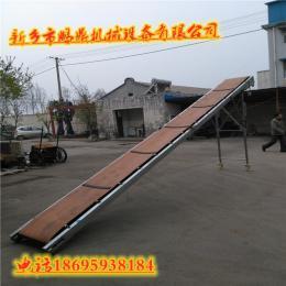 廠家直銷移動皮帶輸送機 折疊皮帶輸送機 升降爬坡皮帶輸送機