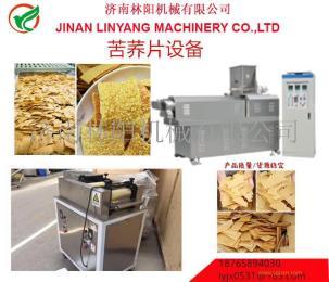 苦蕎片生產線,苦蕎片設備,苦蕎片加工機械