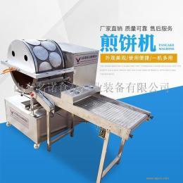 有售名诺牌全自动小型春卷皮自动成型生产线春卷皮机源头厂家售后有保障