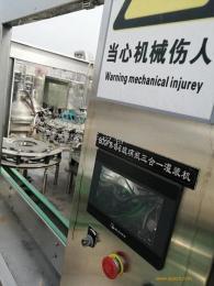 供应二手全自动液体三合一灌装机