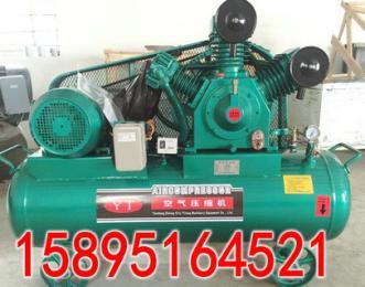 A吹瓶常备30公斤空压机W-1.0/30,W-1.2/30