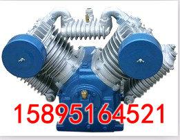A现货供应V-1.05/12.5四个缸的空压机厂家