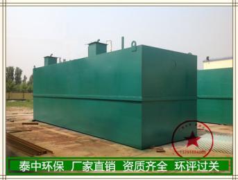 地埋式一体化综合生活污水养殖场医院纺织工业食品污水处理设备