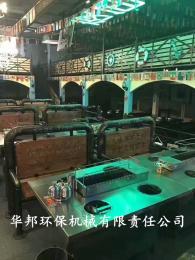 四人臺自動涮烤一體桌,涮肉自動烤串燒烤桌,生產廠家