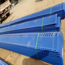 2020年镀锌板防风抑尘网,挡风墙厂家直销包邮可定制
