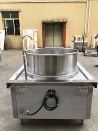 供应牛羊肉汤煲汤锅 灶源商用电磁煮汤锅 电磁大炒锅