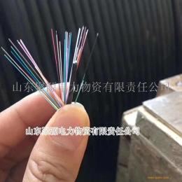 adss光纜24芯200米檔距廠家直銷