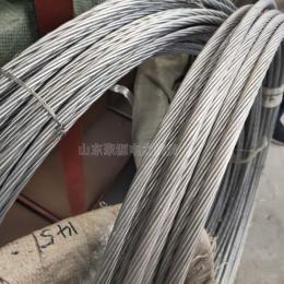 opgw架空光缆36芯50截面批发