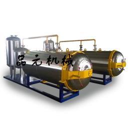 1000kg病死猪无害化处理设备生产厂家