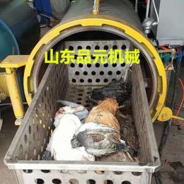 潍坊病死猪无害化处理设备厂家电话