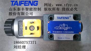 球阀,TF-M-3SED6系列电磁球阀