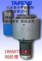 山东泰丰液压双主动比例节流阀
