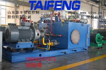 泰丰液压电液成套系统,液压总成