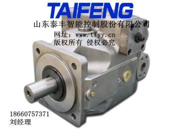 山东泰丰液压柱塞泵MCY14-1B