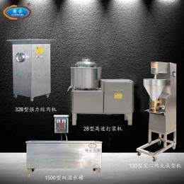 20年熱門創業全套做肉丸的機器