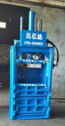 废纸压包机 纸皮压包机 废品压包机 废料压包机 液压打包机