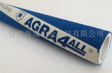 AGRABREW软管配件