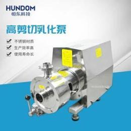 乳化机 均质乳化泵 混合分散乳化泵 高剪切乳化泵 剪切泵 1级