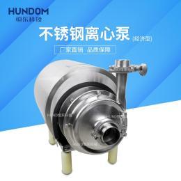 不锈钢卫生级国产电机离心泵卫生饮料泵 牛奶泵 物料泵