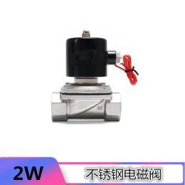 常闭型电磁阀不锈钢2W
