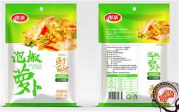泡菜酸菜包装袋厂A红旗泡菜酸菜包装袋厂A泡菜酸菜包装袋厂家货源