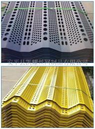 供应广东中山防尘网挡风墙,规格可定制,发货快,质量好,价格低