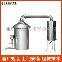宣城家用釀酒設備價格 家用釀酒設備 金濤烤酒設備廠家
