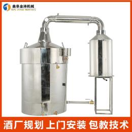 山东酿酒设备价格 小型酿酒设备 金涛烧酒设备生产厂家