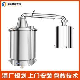 松原酿酒蒸酒设备价格 燃气蒸酒设备 金涛酿酒设备生产厂家
